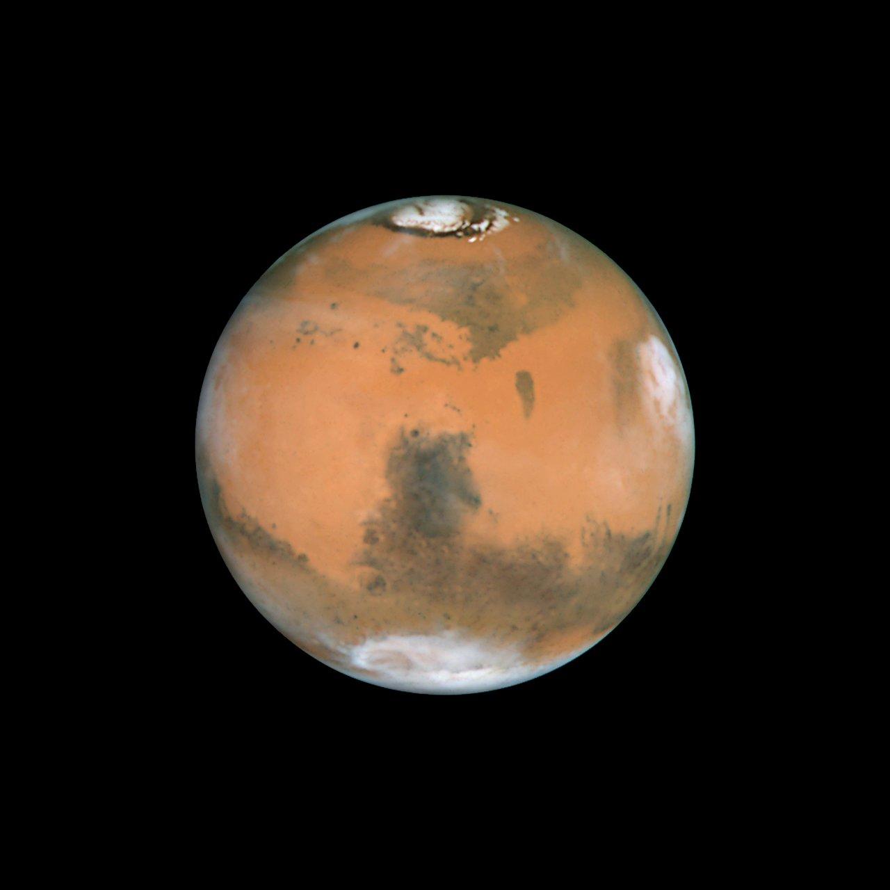 Mars Near Opposition 1995-2005: 1999