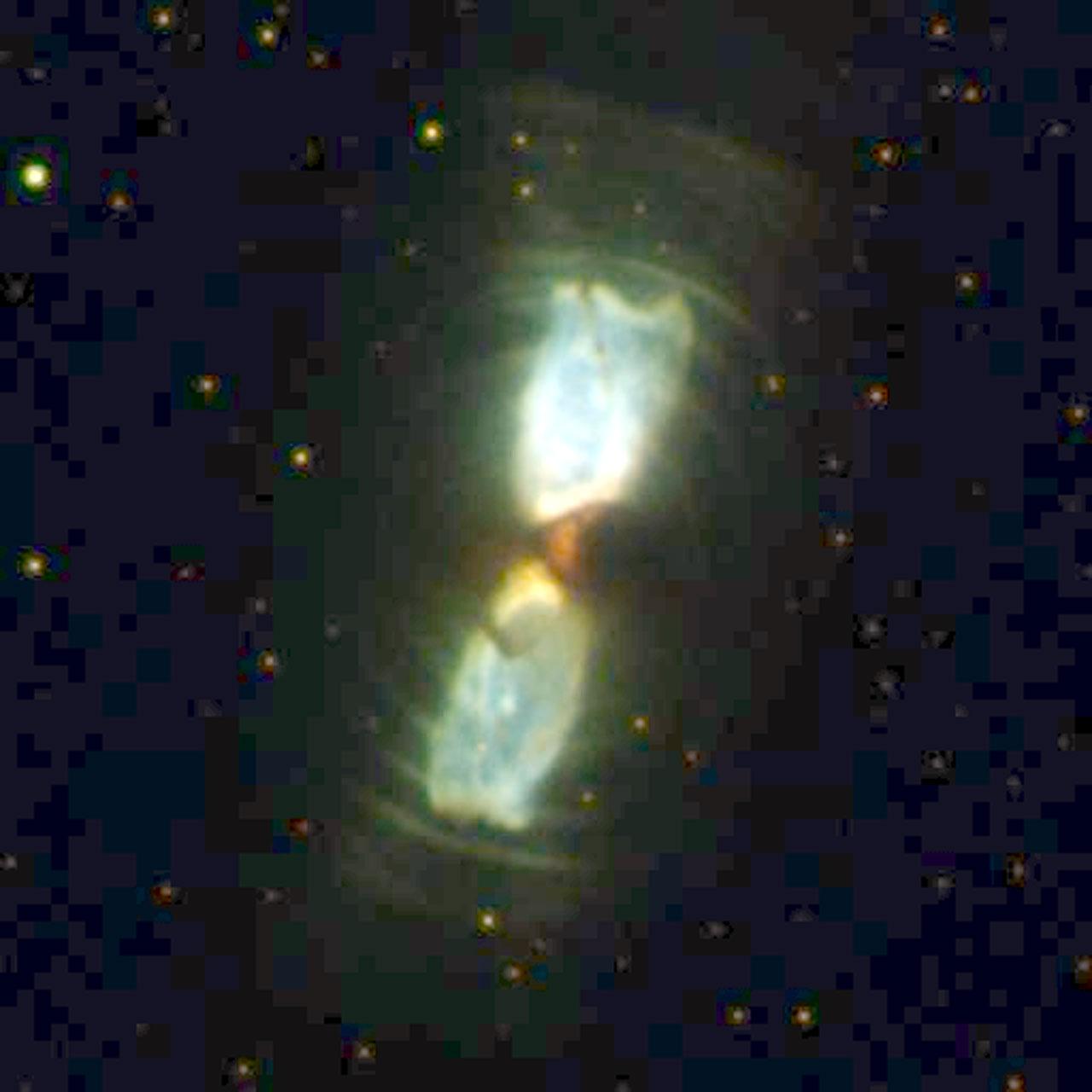 Planetary Nebula IRAS 17150-3224
